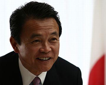 総務大臣、麻生太郎。2