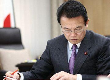 総務大臣、麻生太郎。3