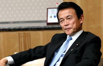 総務大臣、麻生太郎。4