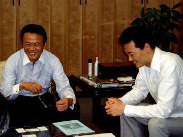 総務大臣、麻生太郎。5