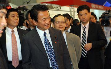 総務大臣、麻生太郎。6