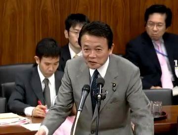 国会タロー:20070323衆院外務委員会にて