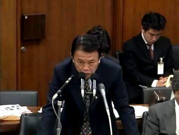 国会タロー:20070411衆院外務委員会にて