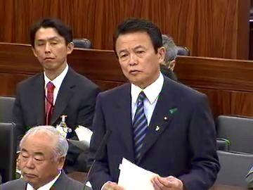 国会タロー:20070416参院決算委員会にて