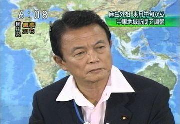 会見タロー:20070706外務大臣記者会見で1