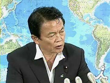 会見タロー:20070717外務大臣記者会見1