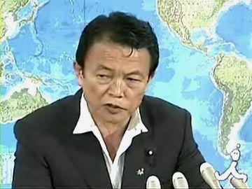 会見タロー:20070717外務大臣記者会見2