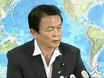 会見タロー:20070717外務大臣記者会見3