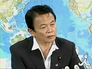 会見タロー:20070717外務大臣記者会見4