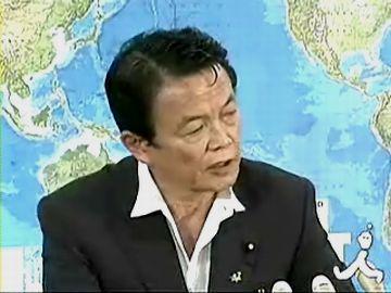 会見タロー:20070717外務大臣記者会見5
