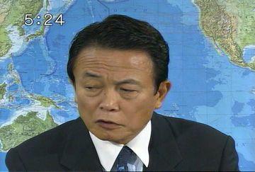 会見タロー:20070622外務大臣記者会見にて