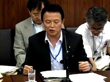 国会タロー:20070619参院外交防衛委員会にて