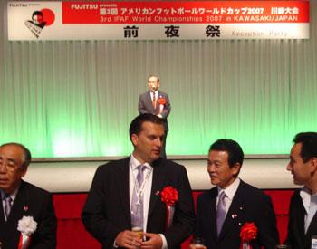 外交タロー:20070706第3回アメリカンフットボール・ワールドカップ2007川崎大会前夜祭