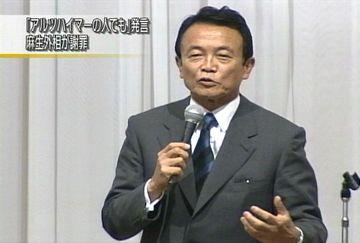 演説タロー:20070719富山県高岡市にて