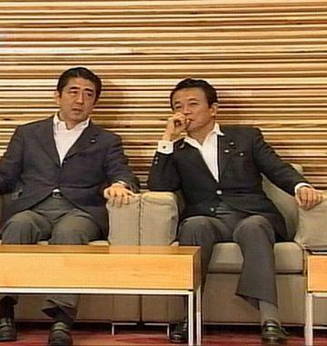 会議だタロー:20070717閣議のふたり