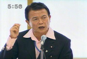 20070720:麻生太郎アソート1