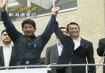 選挙もタロー:新潟01