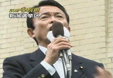 選挙もタロー:新潟02