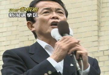 選挙もタロー:新潟03