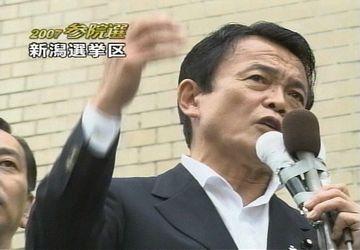 選挙もタロー:新潟04