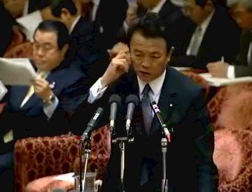 麻生太郎アソート2:20070215衆院予算委員会