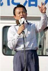 選挙もタロー:20070723青森にて応援演説1