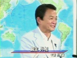 会見タロー:20070724外務大臣記者会見1
