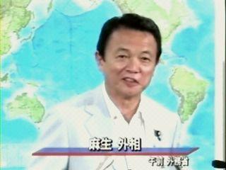会見タロー:20070724外務大臣記者会見2