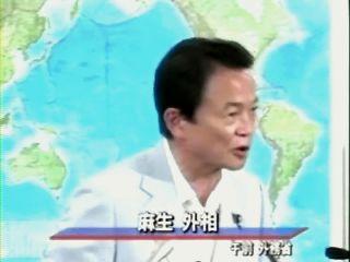 会見タロー:20070724外務大臣記者会見3