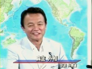 会見タロー:20070724外務大臣記者会見4