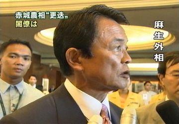 会見タロー:20070801記者会見