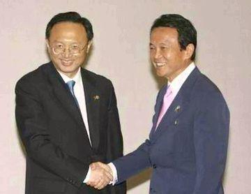 外交タロー:20070801日中外相会談
