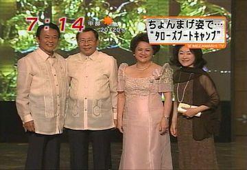 外交タロー:20070801ガラ・ディナー