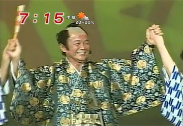 外交タロー:20070801タローズ・ブートキャンプ4