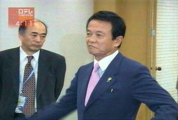 外交タロー:20070801日中外相会談「挨拶直前」