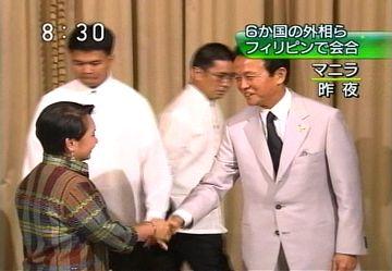 外交タロー:20070731フィリピンのアロヨ大統領表敬