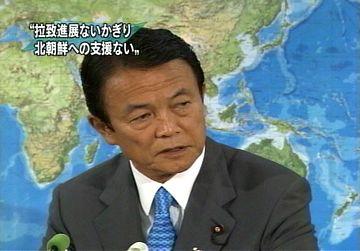 会見タロー:20070807外務大臣記者会見01