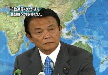 会見タロー:20070807外務大臣記者会見02