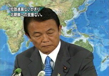 会見タロー:20070807外務大臣記者会見04