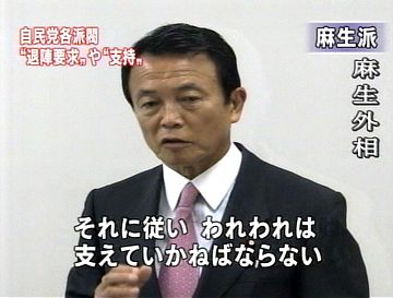 グループタロー:20070809為公会例会3