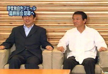 会議だタロー:20070810閣議1