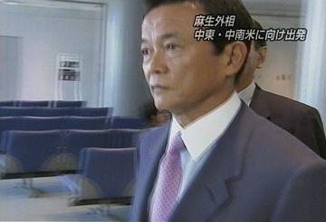 外交タロー:20070812成田06