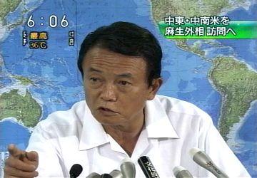 会見タロー:20070810外務大臣記者会見にて2