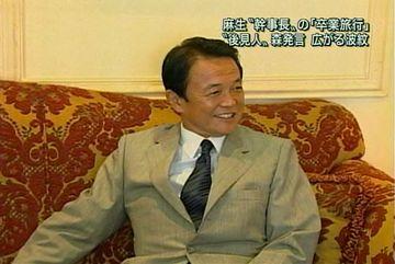 外交タロー:20070813ヨルダンのハティーブ外相と2