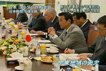 外交タロー:20070813ヨルダンのハティーブ外相と3