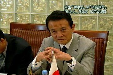 外交タロー:20070813ヨルダンのハティーブ外相と4