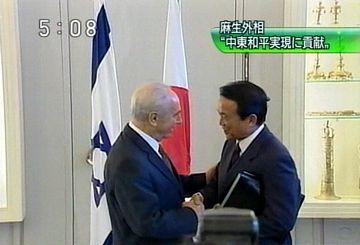 外交タロー:20070813イスラエルのペレス大統領と2
