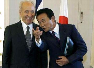 外交タロー:20070813イスラエルのペレス大統領と3