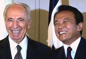 外交タロー:20070813イスラエルのペレス大統領と4