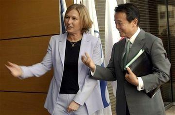 外交タロー:20070814イスラエルのリヴニ外相と1